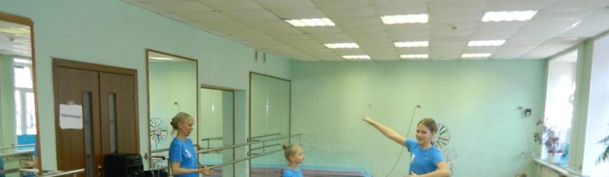 Открытое занятие «Путешествие в мир танца»