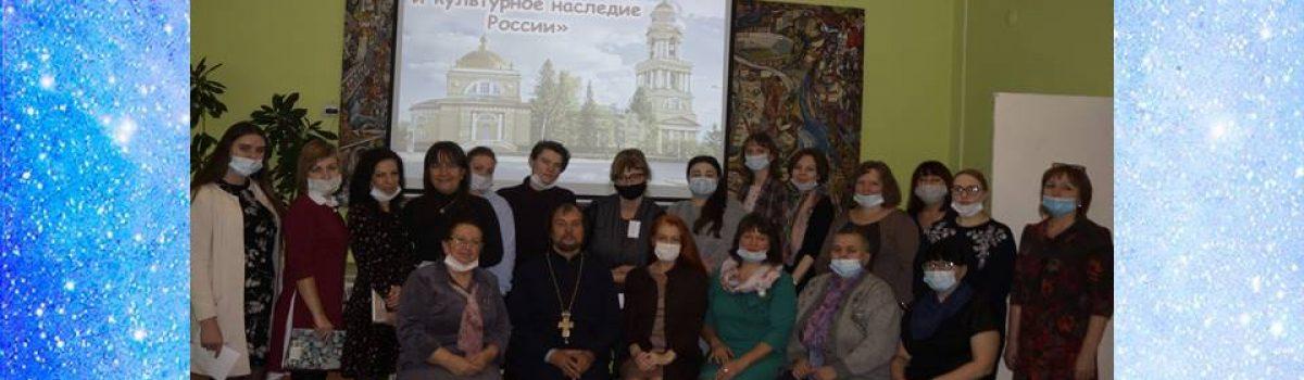 «Русское монашество и культурное наследие России»