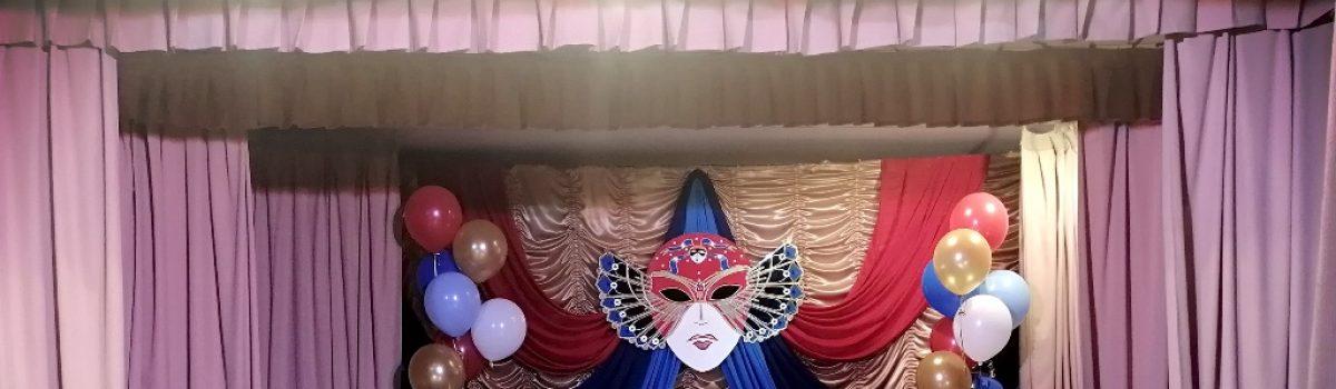 Городской фестиваль детских театральных коллективов «Театр и дети»