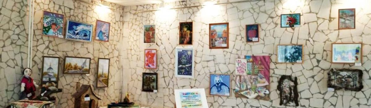 Выставка победителей городского конкурса декоративно-прикладного искусства «Аленький цветочек»