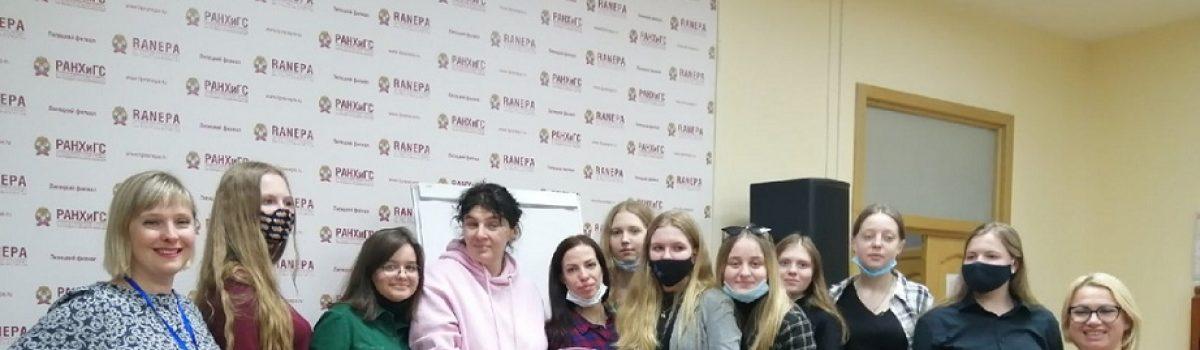 Члены городского Совета лидеров посетили лекцию «Общественная проблема или личная трагедия