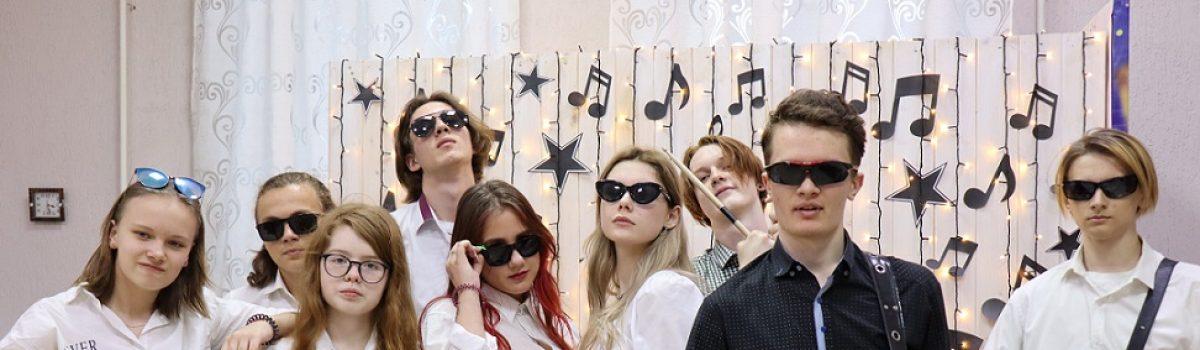 Учащиеся вокально-инструментального ансамбля «Алые паруса» приняли участие в областном конкурсе-фестивале