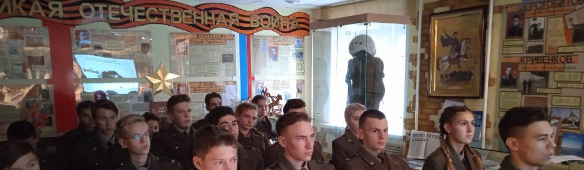 Урок мужества, посвященный 80-летию со дня начала блокады Ленинграда