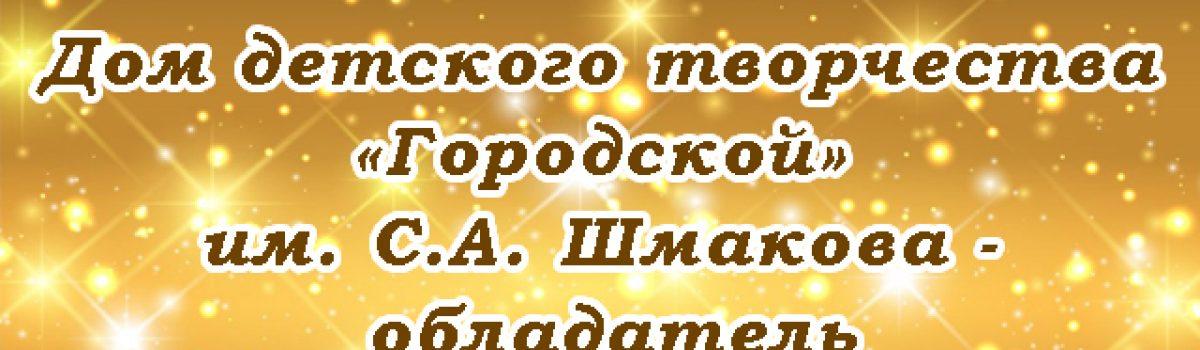 «Бронзовый сертификат»