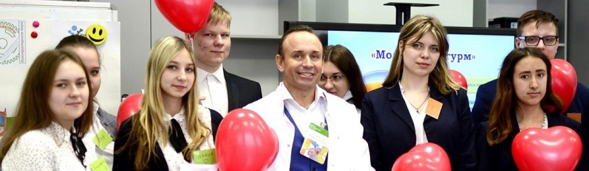 Педагог ДДТ «Городской» — финалист областного публичного конкурса «Сердце отдаю детям»