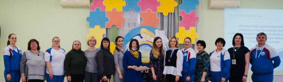 Единый методический день для педагогов дополнительного образования города Липецка