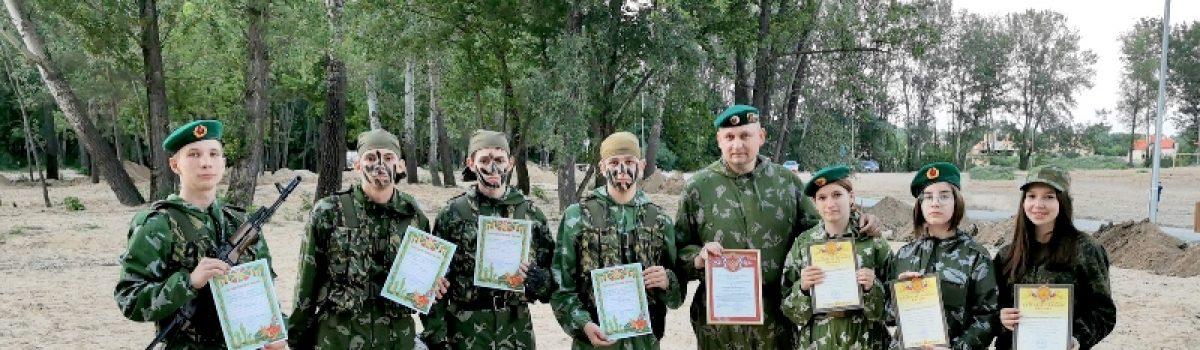 Обучающиеся ДДТ «Городской» приняли участие в мероприятиях, посвященных 103-й годовщине со Дня образования пограничных войск Российской Федерации