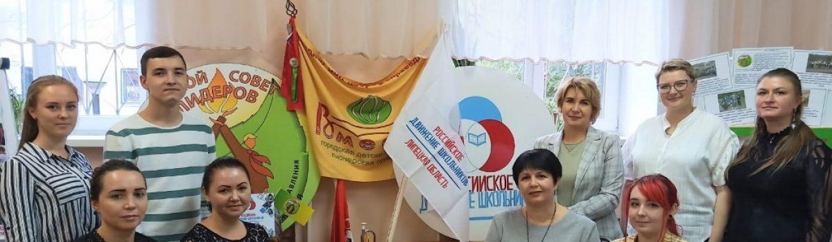 Кураторы детских общественных объединений и ученического самоуправления заключили соглашение о сотрудничестве