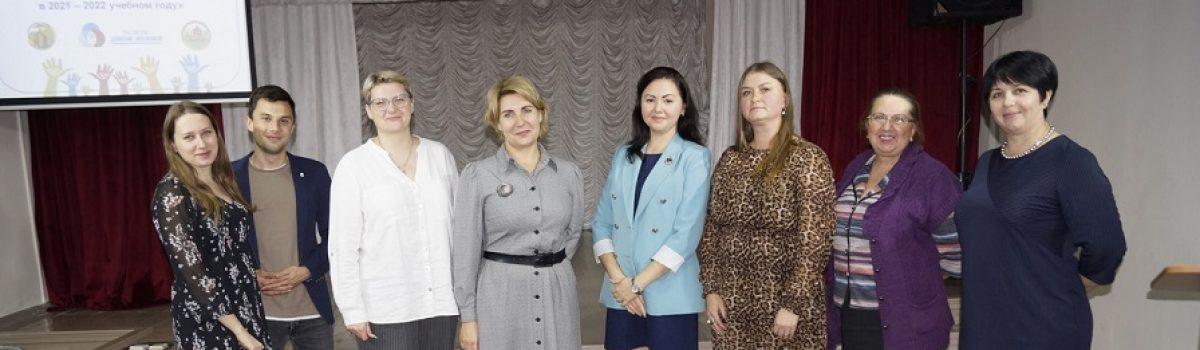 Семинар для руководителей детских общественных организаций и объединений г. Липецка