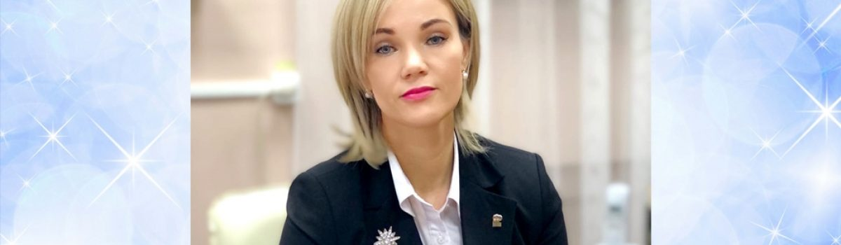 Директором ДДТ «Городской» стала Елена Косенко