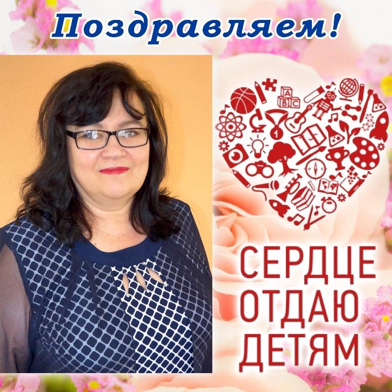 Победа в конкурсе «Сердце отдаю детям»